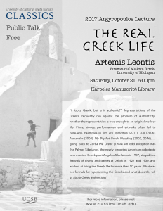 Eve Palmer Sikelianos: The Real Greek Life, Professor Artemis Leontis, University of Michigan